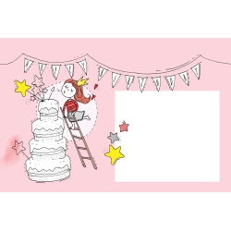 Ροζ Ευχετήρια Κάρτα Happy Birthday BabyMou