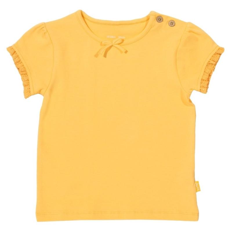 Κοντομάνικα Κίτρινη Κοντομάνικη Μπλούζα Kite Kite
